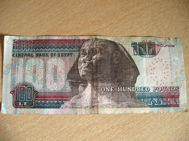 100 egyptiske pund Pass på og sjekk verdiløse pengesedler i Egypt