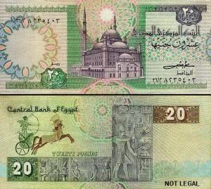 20 egyptiske pund ugyldig 300x269 Pass på og sjekk verdiløse pengesedler i Egypt