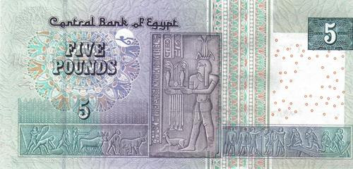 5 egyptiske pund seddel Pass på og sjekk verdiløse pengesedler i Egypt