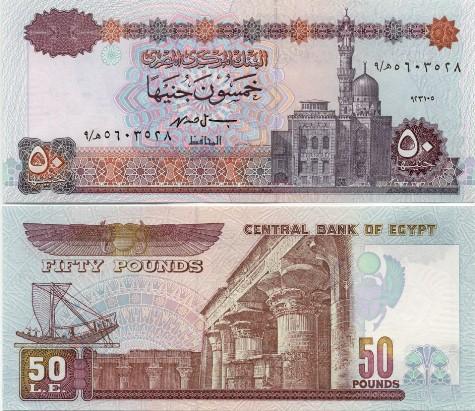 50 egyptiske pund fremside bakside Pass på og sjekk verdiløse pengesedler i Egypt