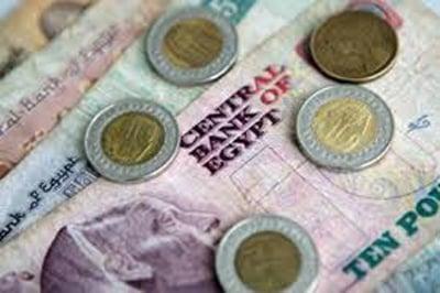 egyptiske pund sedler mynter illustrasjon Pass på og sjekk verdiløse pengesedler i Egypt